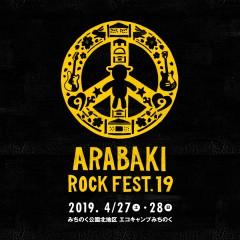 arabaki19_logo_vi_sns_sozai_1113