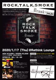 0117虎ノ門
